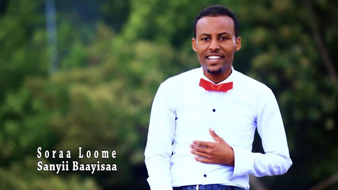 Sanyii Baayisaa: Soraa Loome ** NEW 2018 Oromo Music   Oromia in