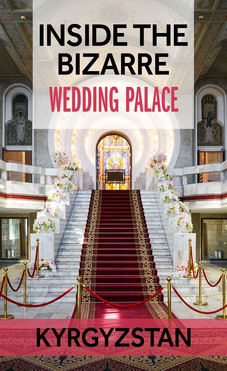 Wedding Palace in the capital