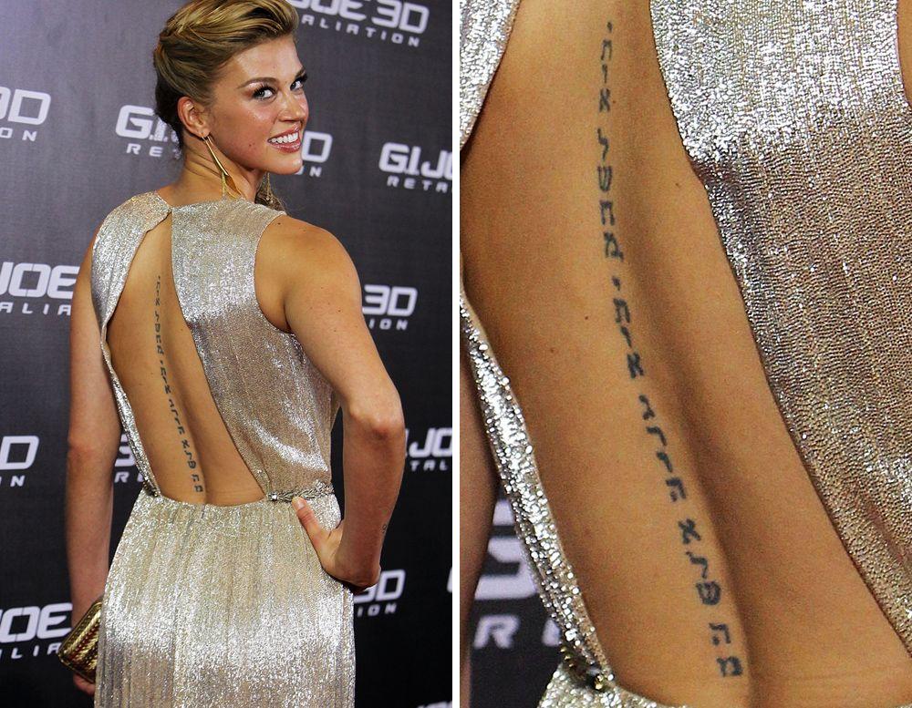 adrianne palicki back tattoo google search tattoos tattoos