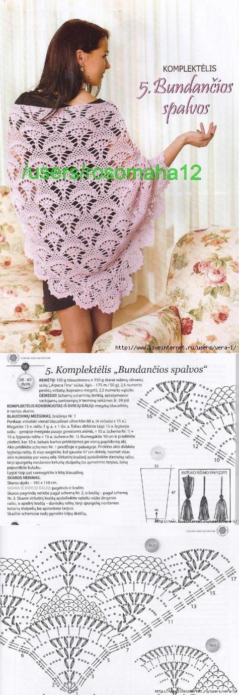 Pin de Rana Alsaeed en Crochet | Pinterest | Chal, Tejido y Ganchillo
