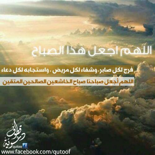 اللهم آمين Greetings Peace Lockscreen