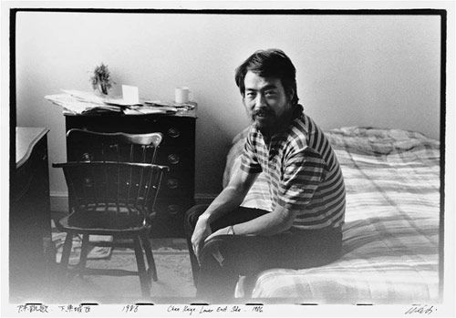 Ai Wei Wei in NYC (early 80s)