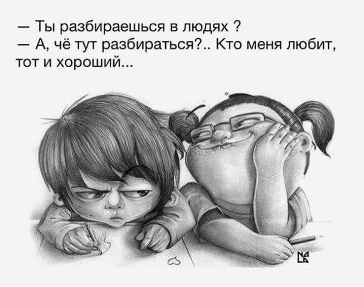 Пин от пользователя Лия Безфамильная на доске альбом ...