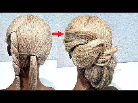 Вечерняя Прическа. Легкий способ сделать СЕБЕ. Evening Hairstyle. Easy way to do MYSELF.
