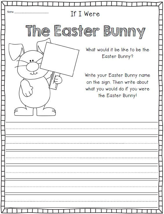 Eggcellent Easter Writing Literacy Activities Easter Writing
