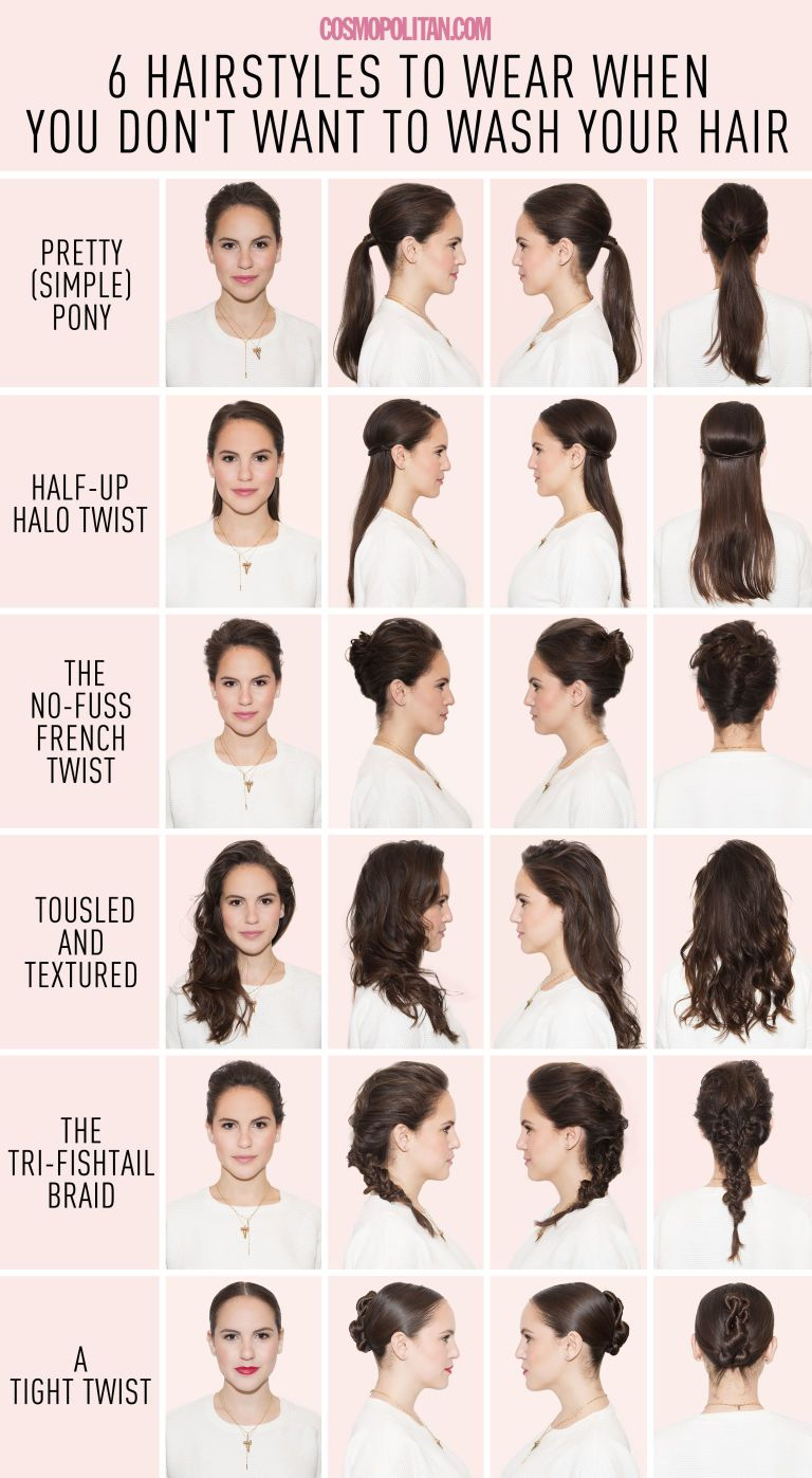 6 hairstyles for when you just can't wash your hair | cosmo