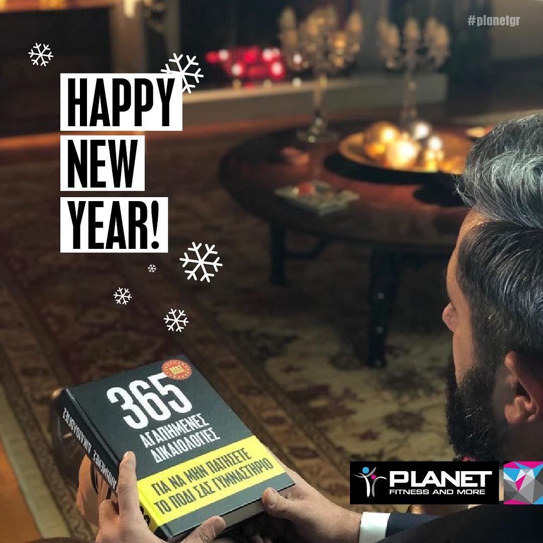 PLANET celebration | Happy new year ...