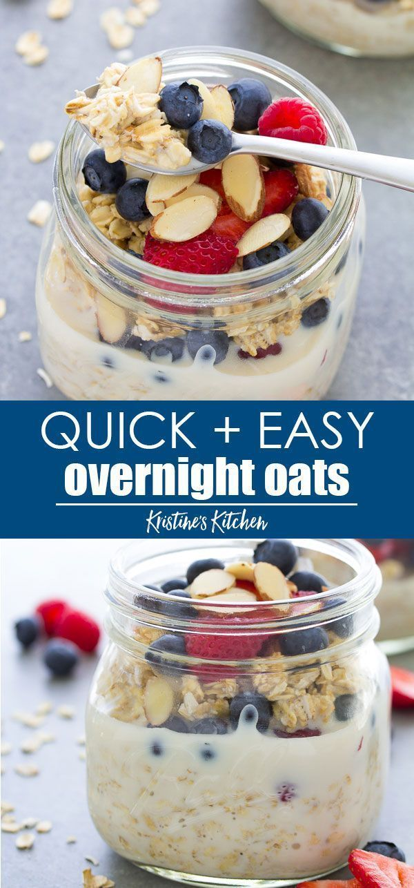 Easy Overnight Oats Recipe - Healthy, Only 4 Ingredients! -  This is our favorite easy overnight oats recipe, made with just 4 ingredients. This simple overnight oatmeal is a healthy breakfast that you can make ahead for busy mornings. Post includes everything you want to know about how to make oats in a jar! #oatmeal #oats #overnightoats