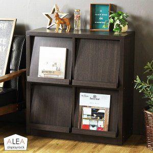 Enchanting and Hiding Flap Door Display Rack 2 Rows 2 Tiers Type / Shelf Stylish Brown Wooden …