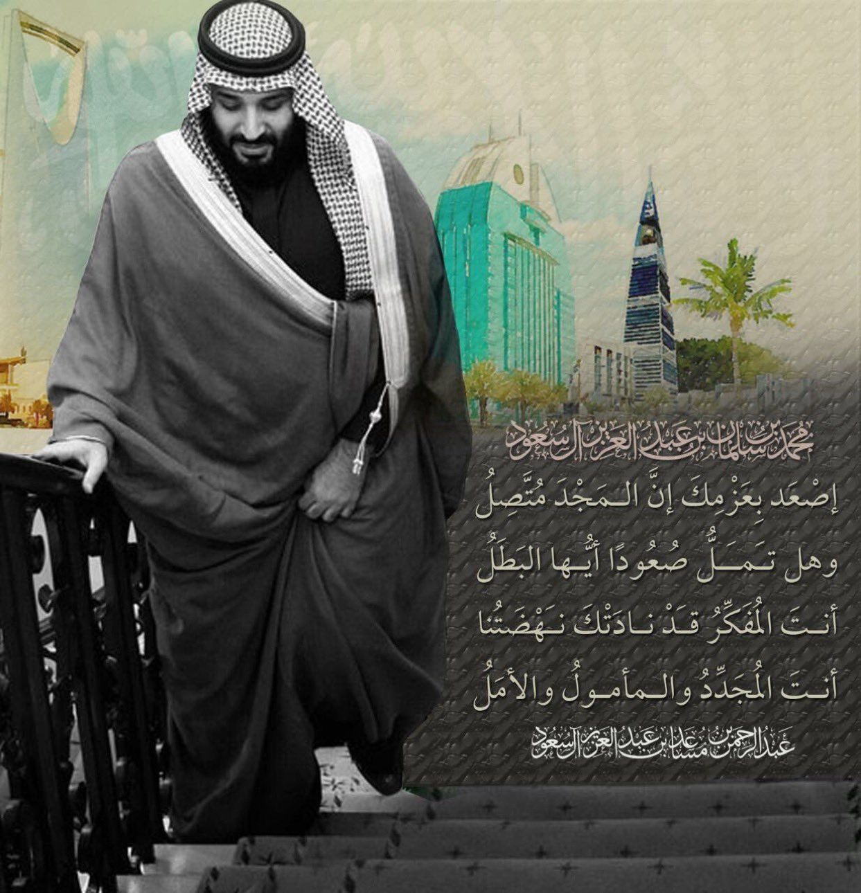 Pin By Albdr On دام عزك ياوطن Saudi Flag Photography Inspiration Portrait Borders For Paper