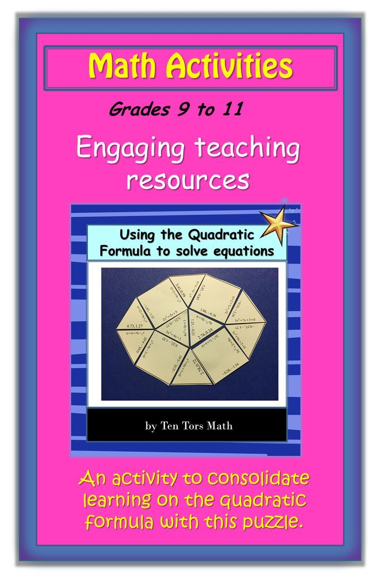 Teachers resource Solving Quadratic Equations Puzzle