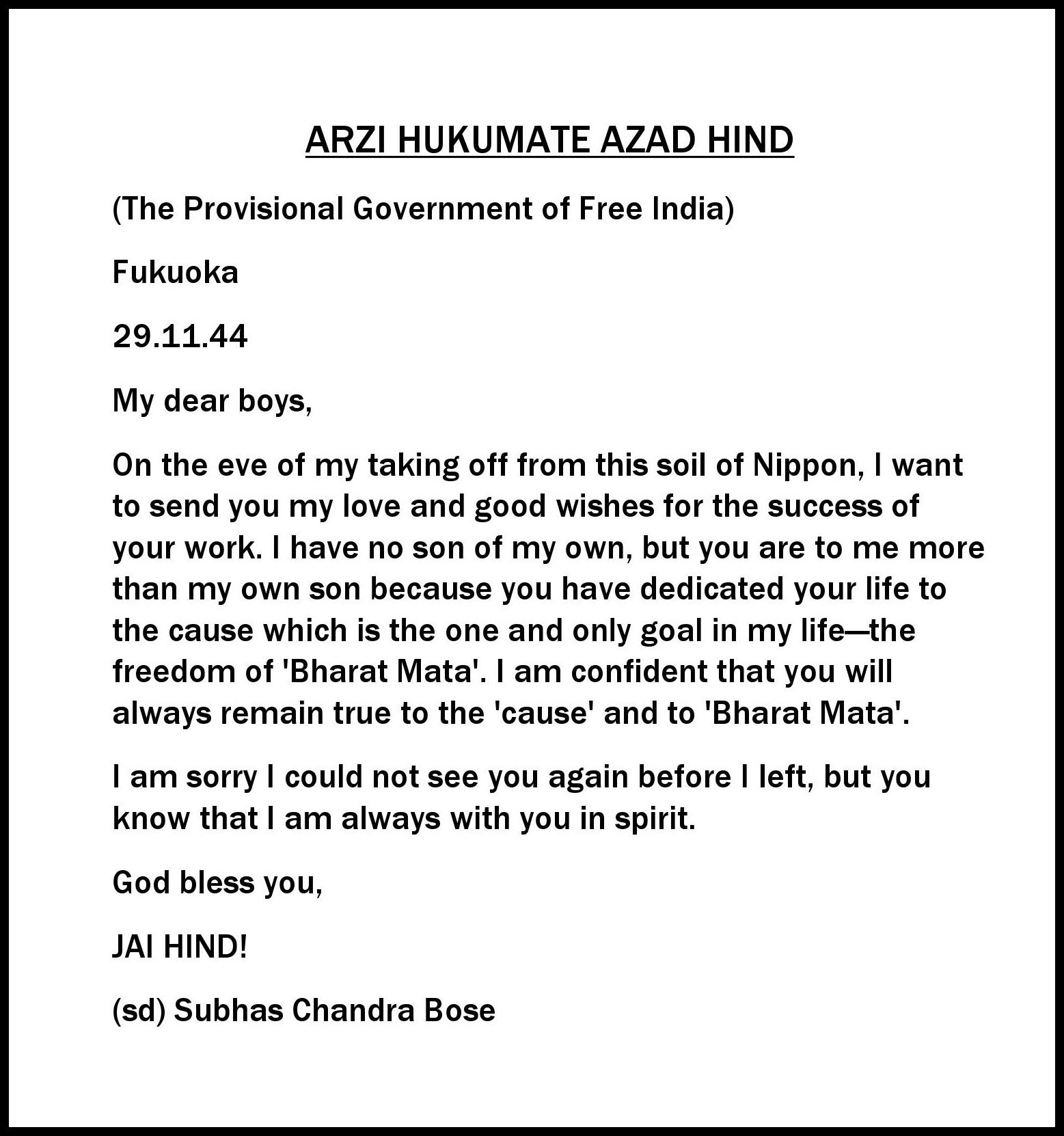 This Letter Was Sent To All The Cadets Of Azad Hind Fauj