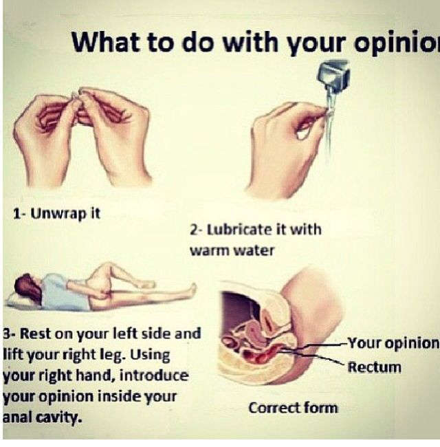 No need for opinions lol shove up ur ass