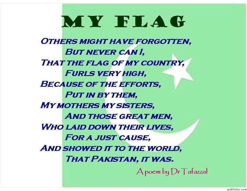 My Flag Pakistan Independence Day Quote Quotes Essay Country