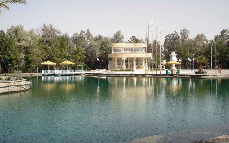 Beautiful Park In Bafq