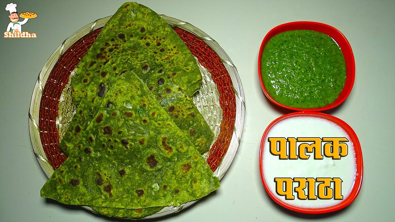 Palak paratha recipe video in hindi spinach paratha palak paratha recipe video in hindi spinach paratha youtube forumfinder Images