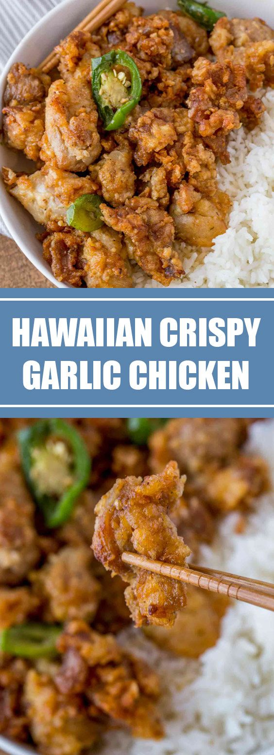 Hawaiian Crispy Garlic Chicken | Crispy Hawaiian Garlic Chicken Made With A Soy Garlic Sauce And Fried Jalapeño Rings. This Is A Spicy Version Of Your Favorite Island Takeout! #chicken #hawaiian #dinner | foodielicious.site #hawaiianfoodrecipes