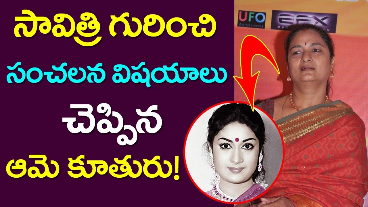 Anam vivekananda reddy wife sexual dysfunction