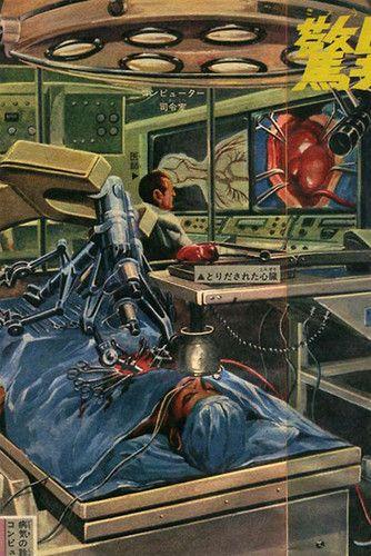 Computopia, old visions of a computerized future.
