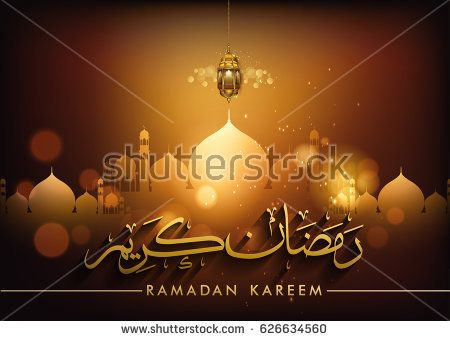 Ramadan greetings background with arabic calligraphy elegant ramadan greetings background with arabic calligraphy elegant element for design template place for text m4hsunfo