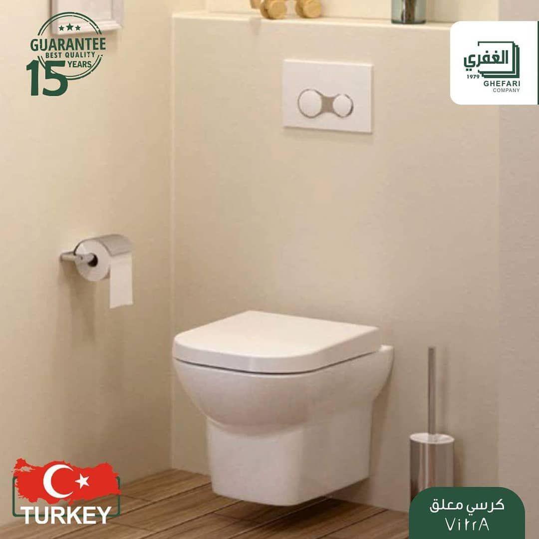 تصاميم مبتكر مرحاض معلق من شركة Vitra Turkiye التركية حاصل علي شهادة التصميم المبتكر العالمية تزجيج عالي لنظافة اسهل Vitra Bathrooms Vitra Luxury Bathroom