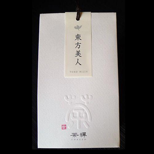 東方美人ギフトパッケージ 茶禅草堂オンラインストア tea packaging japanese packaging packaging design