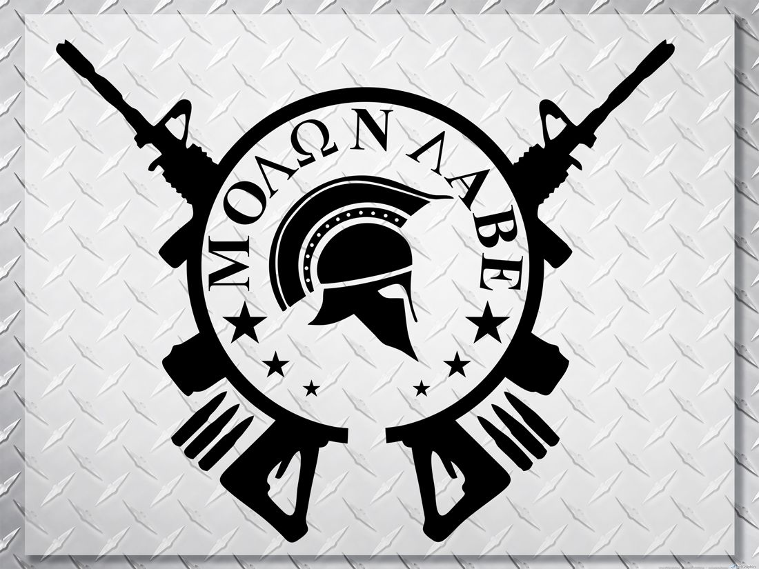 Spartan Helmet MOLON LABE gun cross hood side vinyl decal sticker