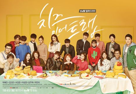 Cheese in the Trap (치즈 인 더 트랩)   [Download] https://kdramadownload.wordpress.com/2016/01/15/cheese-in-the-trap-%EC%B9%98%EC%A6%88-%EC%9D%B8-%EB%8D%94-%ED%8A%B8%EB%9E%A9-ep-2-download/