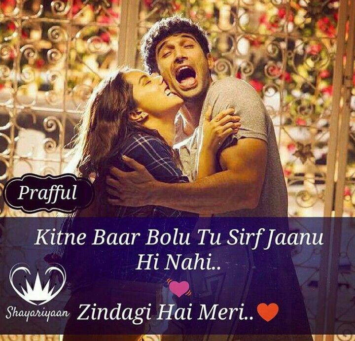 Hahahaha Cuteee Romantic love quotes