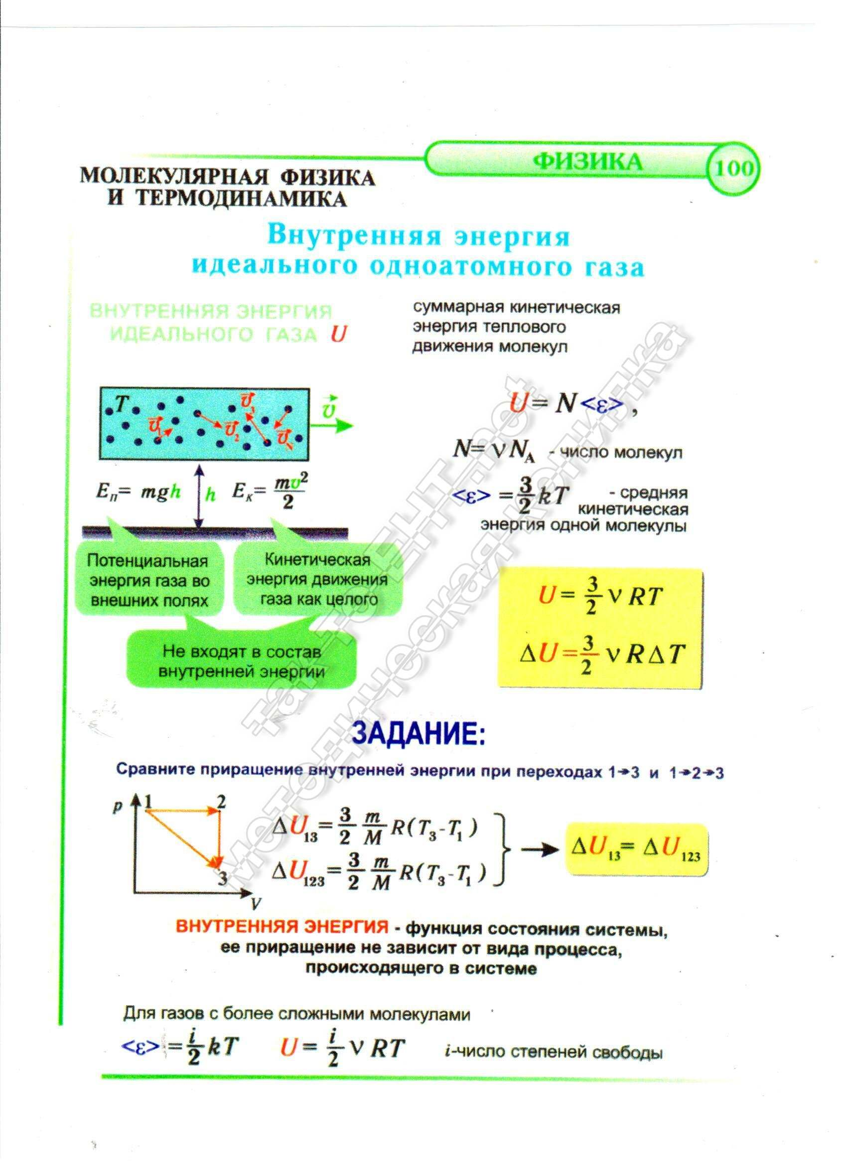 Издательство мектеп для естественно математического направления нурахметов 10 класс гдз