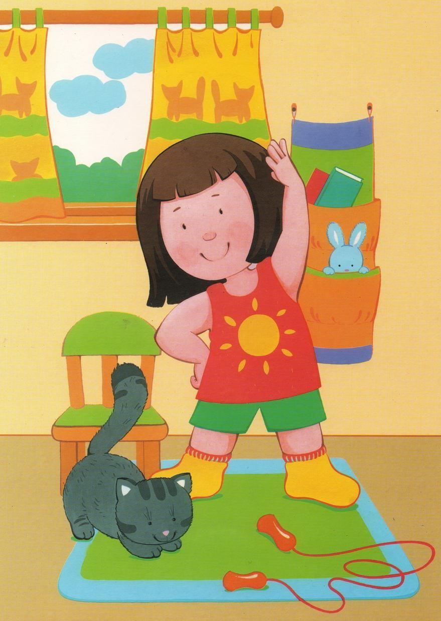 Картинки детского режима