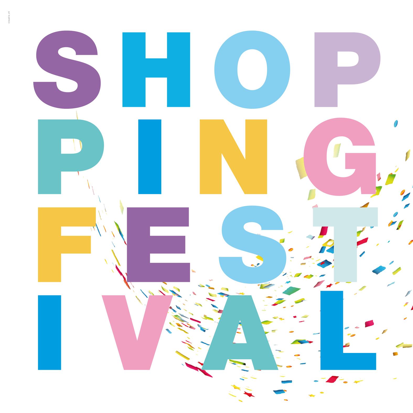 Einkaufszentum Glatt 40 und einmalig.   Shoppingfestival September 2015