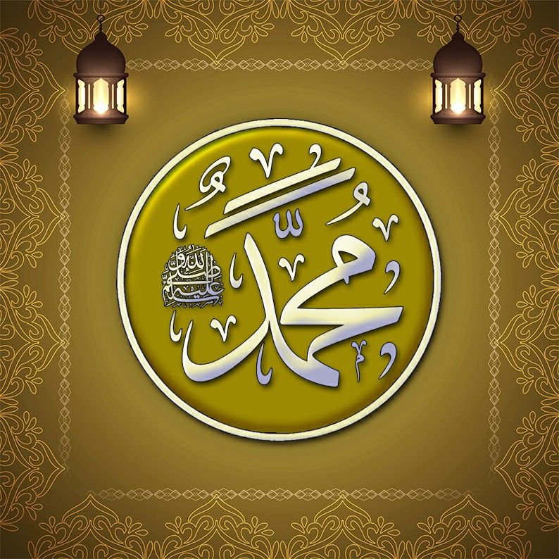 Pin By Nino Nini On ت ص ام ي م محمد عليه الس لام Neon Signs Allah Names Calligraphy