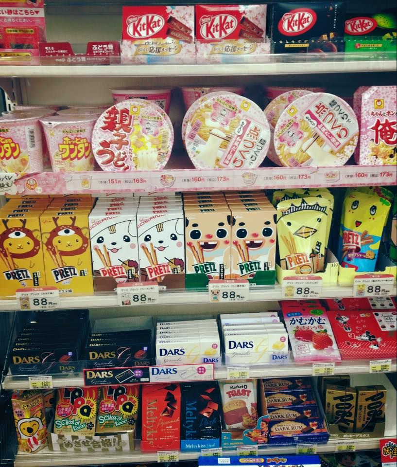 Convenient Store In Japan Sharing The Worldwide Japanlove Www Japanlover Me Www Instagram Com Japanloverme Japanese Snacks Japan Snacks Cute Snacks
