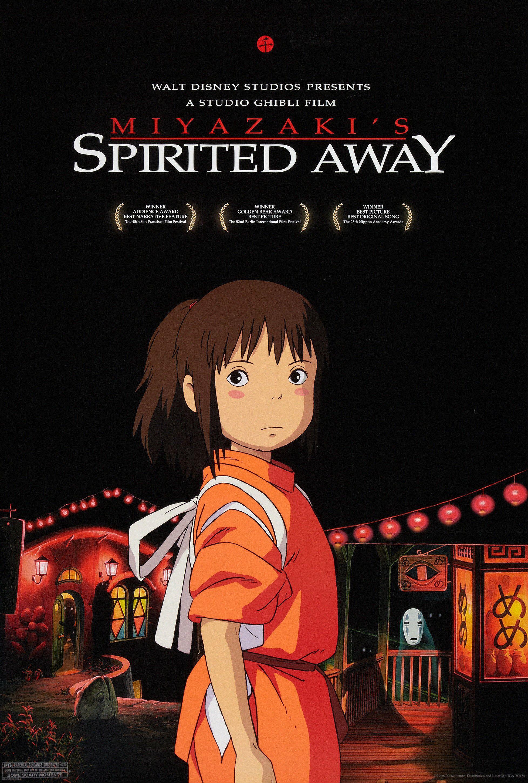 Studio Ghibli Spirited Away Animated Movie Poster DIGITAL