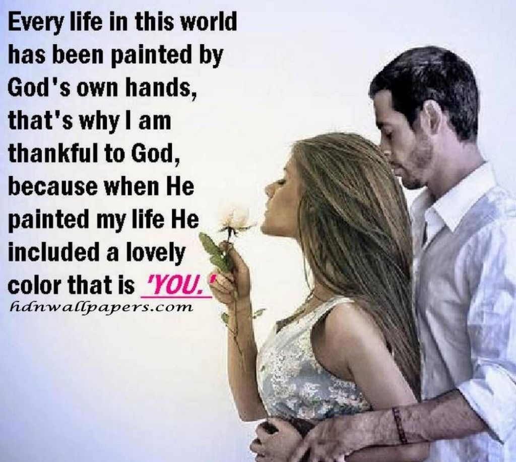 Good Morning Love Quotes For Girlfriend