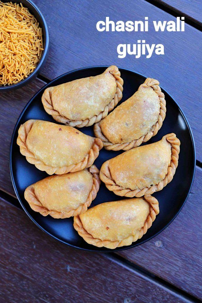 chashni wali gujiya | chasni gujiya | mawa gujiya