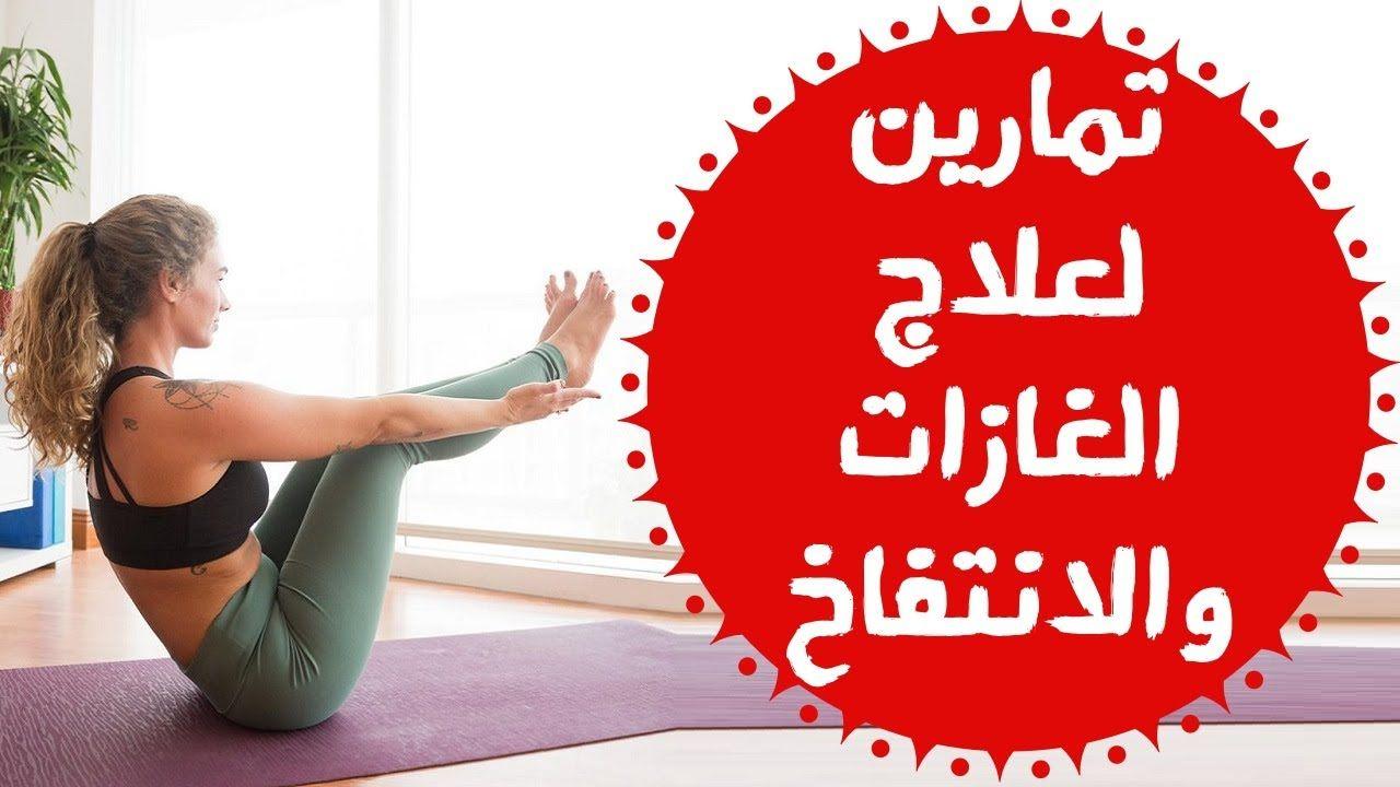 تمارين مهمه جدا ل شد و تقويه عضلات الارداف وبتساعدك علي شد و تنحيف الساقين للاستفثار تواصلو داي Gym Workout For Beginners Gym Workout Tips Health Facts Fitness