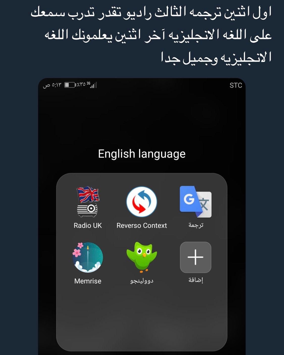 ترجمة من عربى لانجليزى