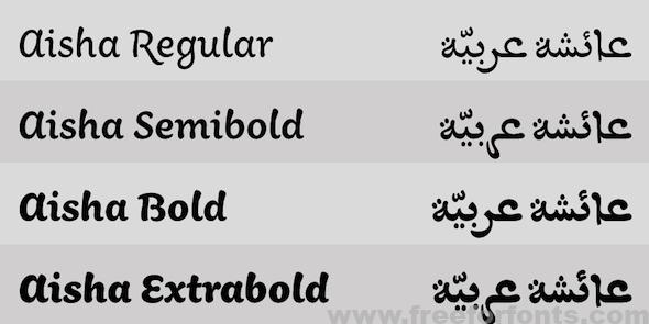 Aisha Arabic Font Free Script Fonts Arabic Font Minimal Font
