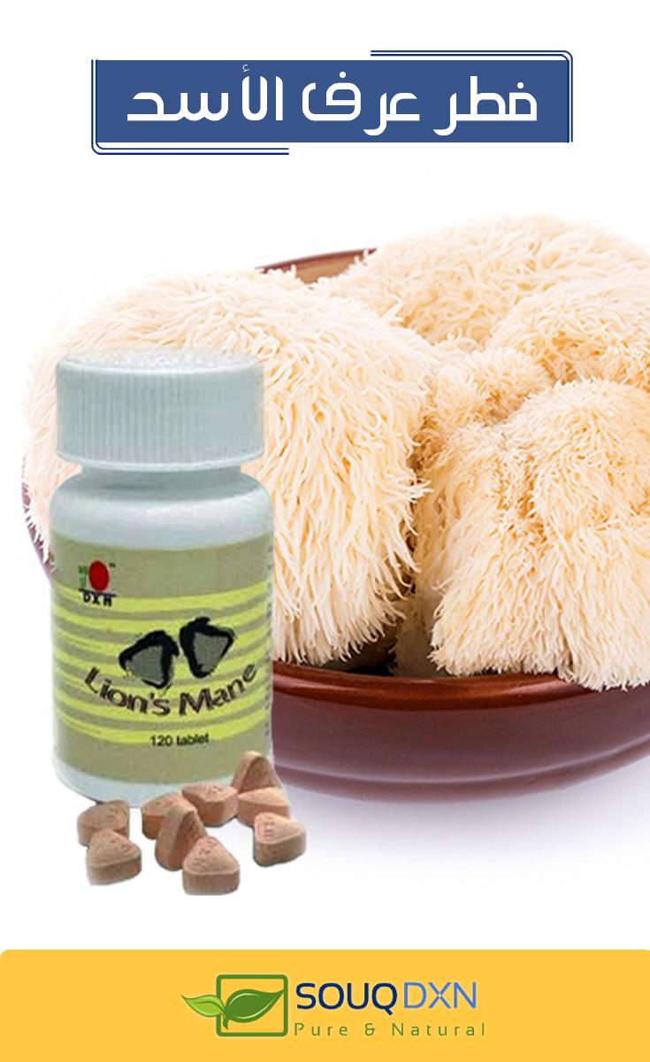 مقوي الأعصاب Pure Products Lion Mane Mane