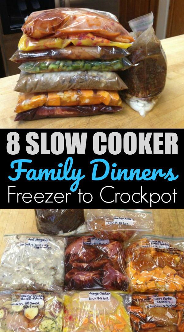 Become supermom with freezer to crockpot meals! Prep meals ahead of time & freeze. Thaw & dump into your favorite slow cooker when ready to use. #crockpotmealprep