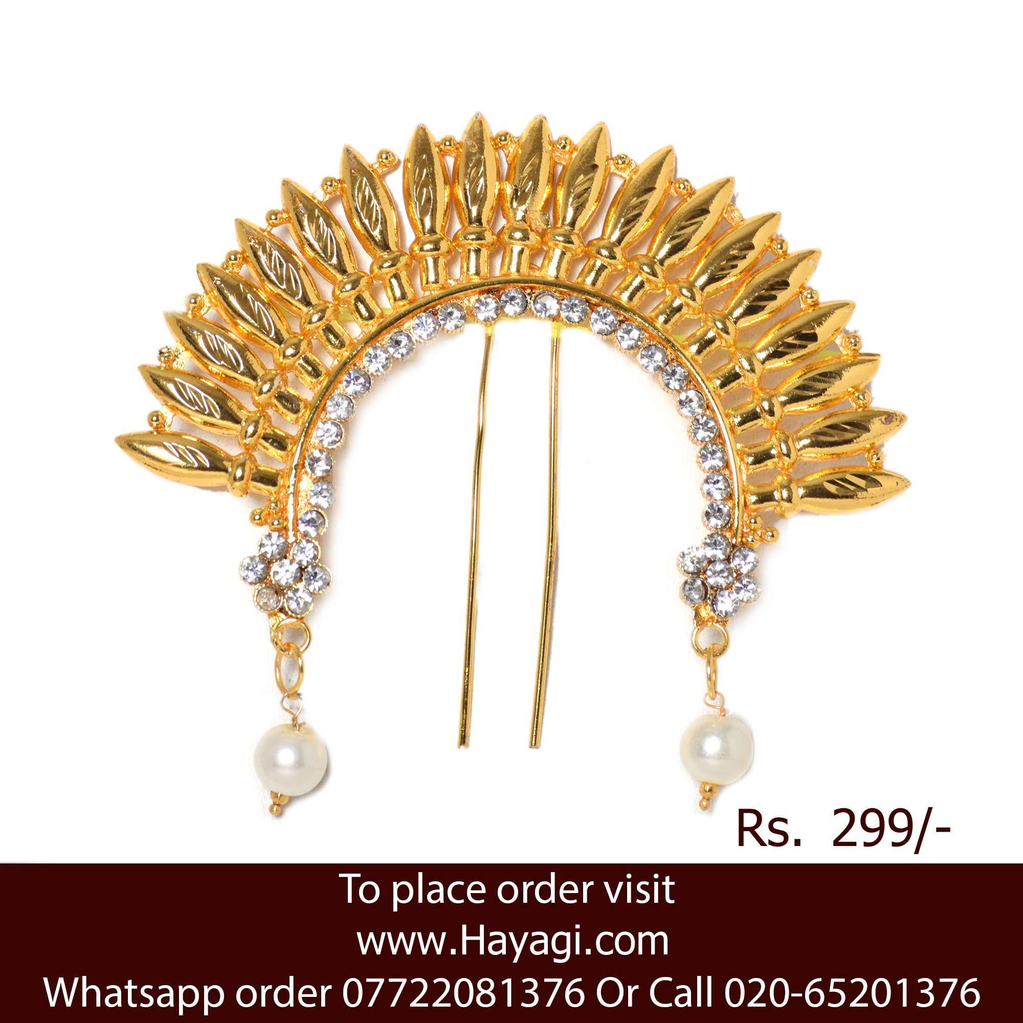 bab21f5295293 Awesome Traditional Hair Pin | Ambada | Hair Brooch Online -Hayagi ...