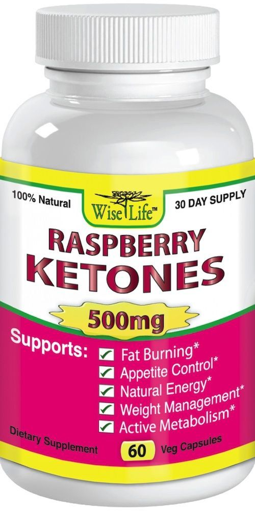 Dr Oz Recommended Raspberry Ketones Pure Max Fresh By