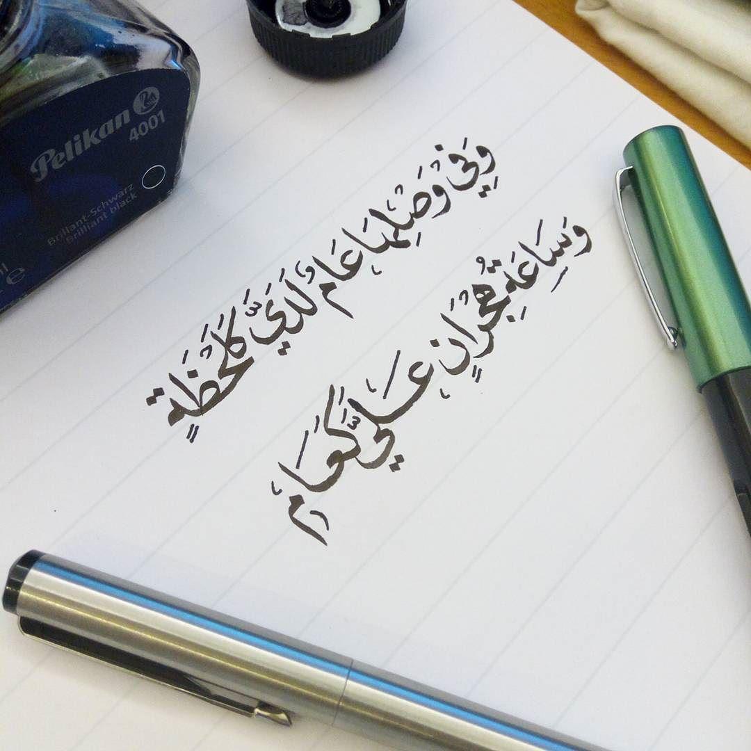 Instagram Photo By Sh Moiz Nagpurwala Jul 16 2016 At 11 54am Utc Love Words Profound Quotes Romantic Love Quotes