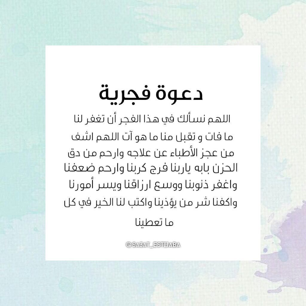 Pin By Basoma On منوعاتي Book Cover Books Cover