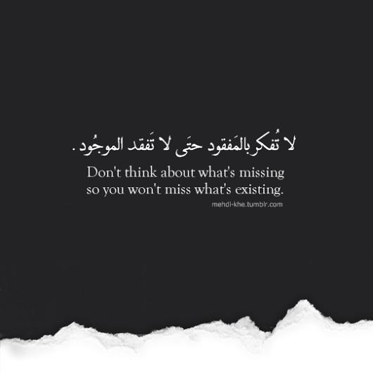 Pin Von Fatima Zahra Auf Quotes Arabische Sprüche Sprüche