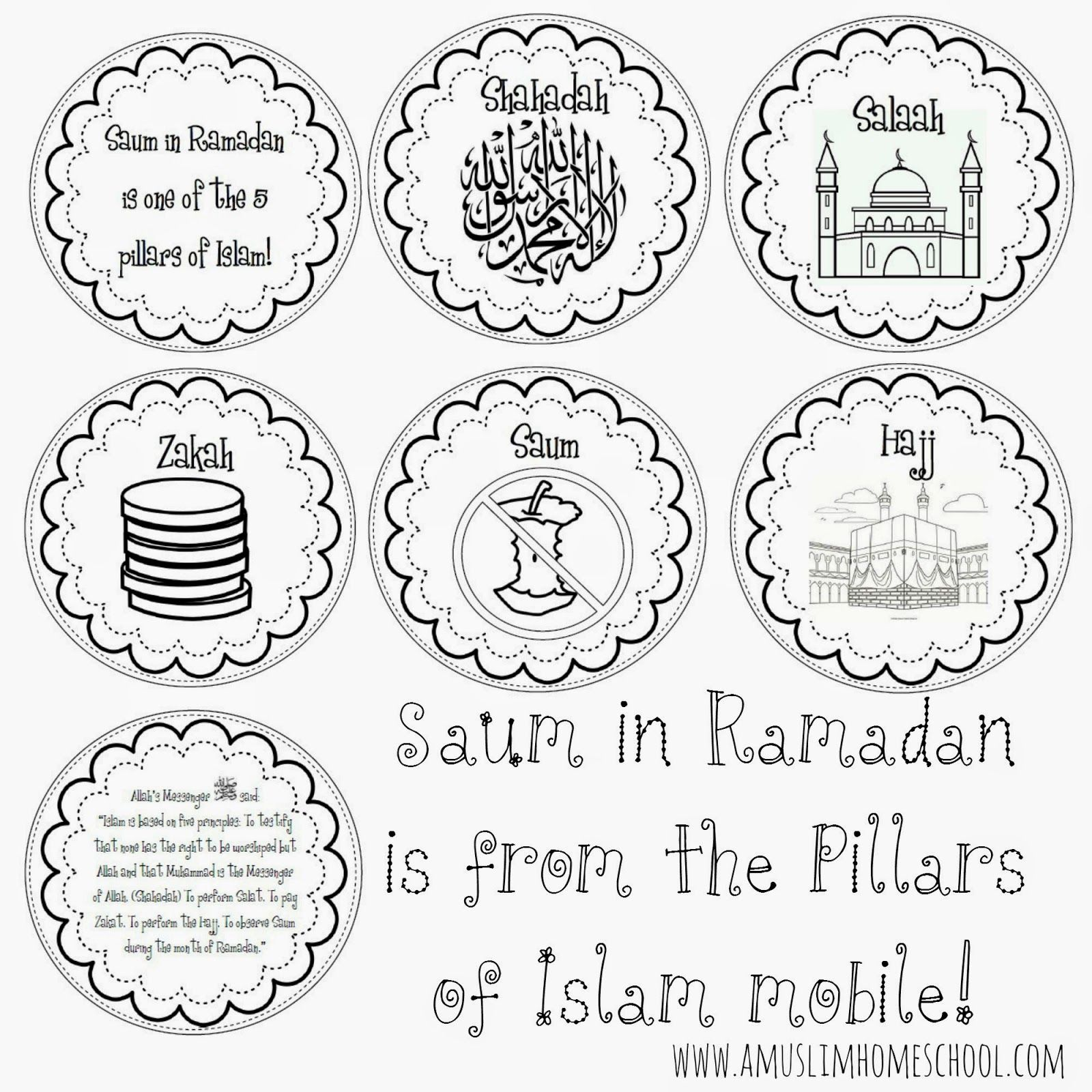 Saum In Ramadan Is One Of The 5 Pillars Mobile