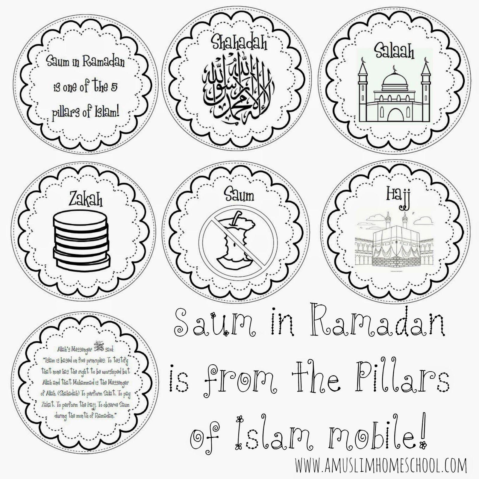 saum in ramadan is one of the 5 pillars mobile islam activities