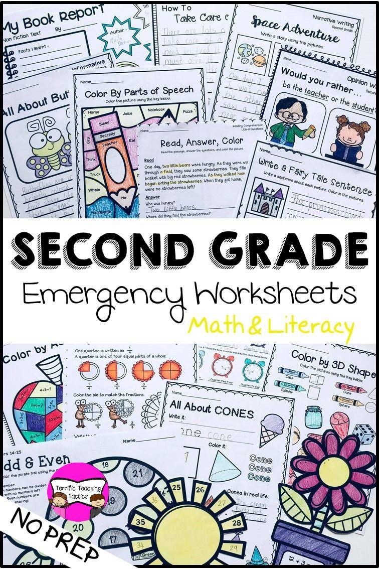 Photo of Second Grade Emergency Homework Printables